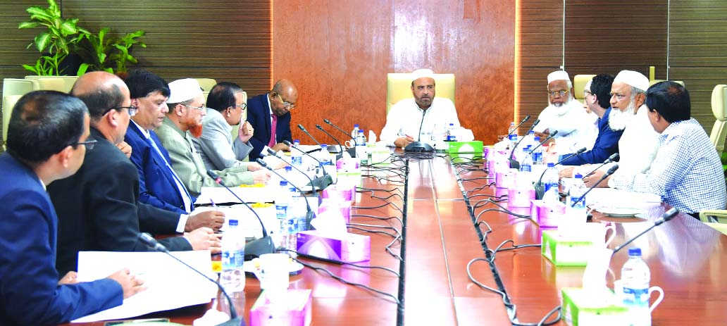 Md Enayet Ullah, Chairman of the Executive Committee of the Board of Directors of Al-Arafah Islami Bank Limited, presiding over its 613th  EC meeting at its head office on Thursday. Members of the Committee Nazmul Ahsan Khaled, Md. Harun-Ar-Rashid Khan, Engr. Kh. Mesbah Uddin Ahmed, Ahamedul Hoque, A.N.M. Yahia, Managing Director Md. Habibur Rahman, Deputy Managing Directors Kazi Towhidul Alam, Md. Fazlul Karim, Muhammad Mahmoodul Haque, S. M. Jaffar, Mohammed Zubair Wafa, Company Secretary Md. Mahmudur Rahman and other executives were present.