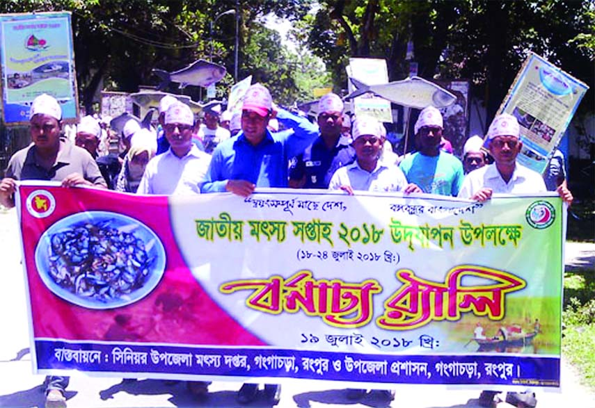 GANGACHHARA (Rangpur): A colourful rally was brought out in the city marking the National Fishery Week yesterday.