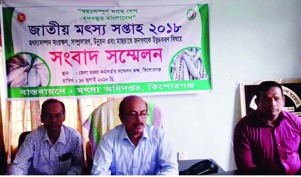 KISHOREGANJ: District Fisheries Officer Md Aminul Islam addressing a press briefing on National Fishery Week at his office room on Wednesday.