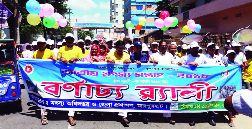 JOYPURHAT: Directorate of Fisheries and Joypurhat District administration brought out a rally on the occasion of National Fishery Week yesterday.