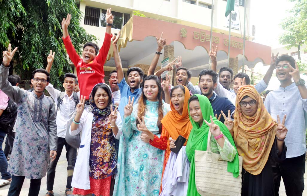 Students of Chhattogram College rejoicing after publishing HSC results yesterday.