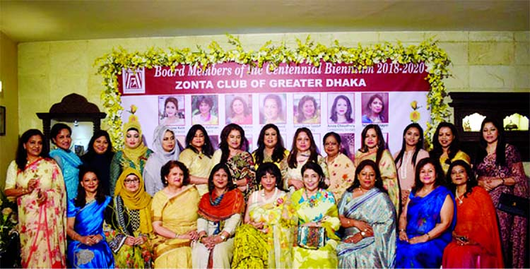 New Committee of Zonta Club Greater Dhaka