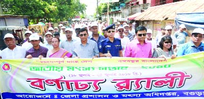 BOGURA: A rally was brought out in Bogura city on the occasion of National Fisheries  Week-2018  on Thursday.
