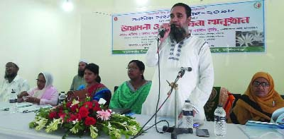 MANIKGANJ: Daulatpur Upazila Chairman Md Tozammel Haq Toza speaking as Chief Guest at a discussion meeting on     National Fisheries  Week-2018 on Thursday .