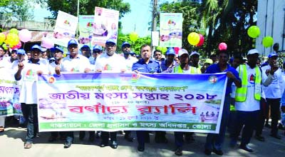 BHOLA: The Fisheries Directorate brought out a colourful rally in the district town on Thursday marking the National Fisheries Week 2018.