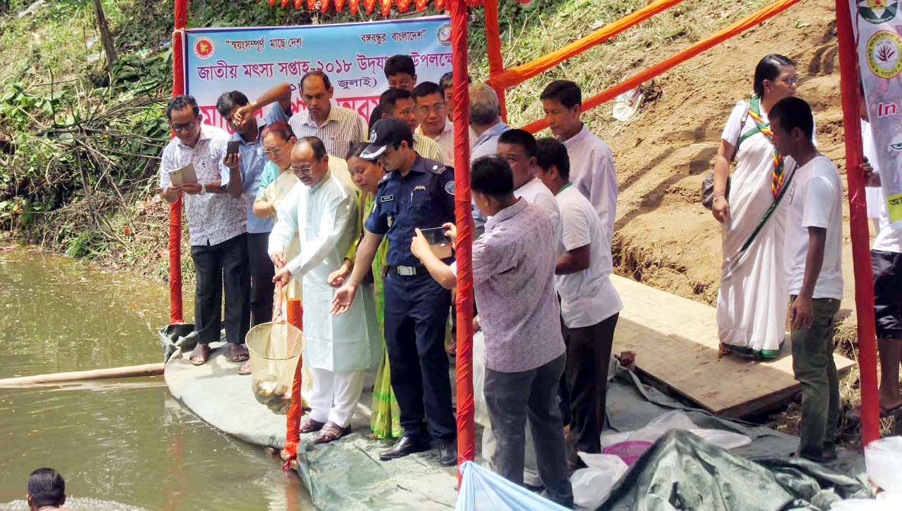 Kujendra Paul Tripura MP releasing fish fries in a pond of Khagrachhari Govt Girls' High School on the occasion of National Fisheries Week -2018 yesterday.