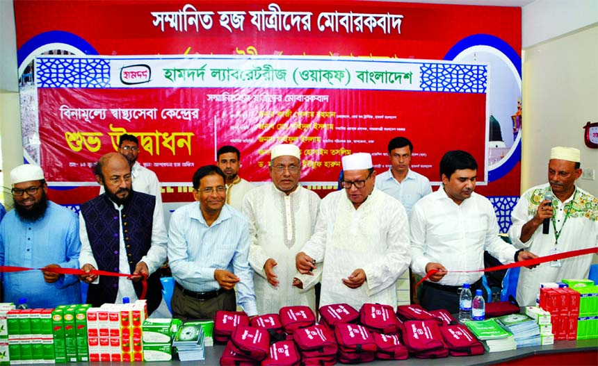 Hamdard Laboratories (Waqf) Bangladesh has recently inaugurated a month-long free medicine, medical and information service center at Hajj Camp in the city. Kazi Golam Rahman, Chairman of Borad of Trusties of Hamdard, inaugurated the service center as chief guest. Dr. Hakim Md. Yusuf Harun Bhuyian, Managing Director of Hamdard presided over the programme. Md. Saiful Islam, Director of Hajj office, Mohammad Jamal Uddin Bhuyian Rasel, Deputy Managing Director of Hamdard, Lt. Colonel Mahbubul Alam Chowdhury (retd.), Director of Hamdard Foundation, and Deputy Director Abu Yusuf Abdullah Haque and Hajjis were present on the occasion.