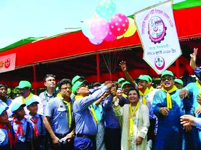 SAIDPUR(Nilphamari):  The inaugural programme of the  scout rally was held Saidpur Stadium on Thursday. Among others,  Mohammad Khaled Rahim , DC was present as Chief Guest.