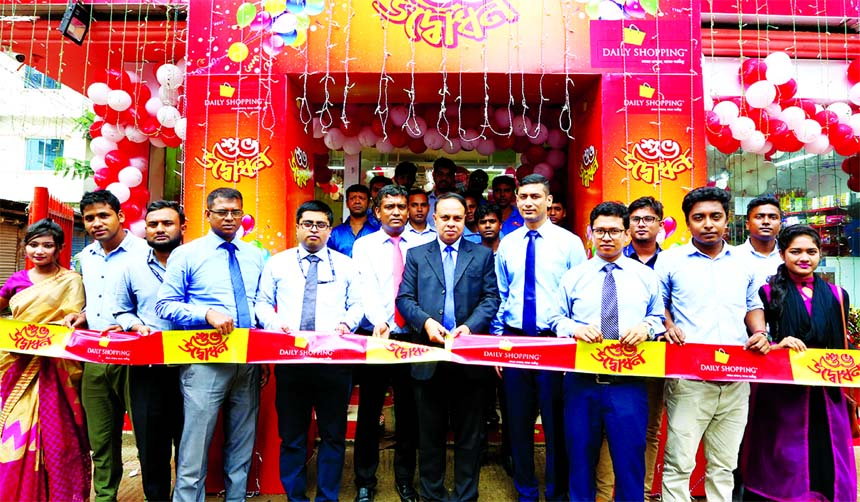 Eleash Mridha, Managing Director of PRAN Group, inaugurating another outlet at K-Block of South Banasree in the city recently.  Galib Farrokh Bakht, General Manager (operation) and Miraj Sarker, Assistant Brand Manager of Daily Shopping were also present