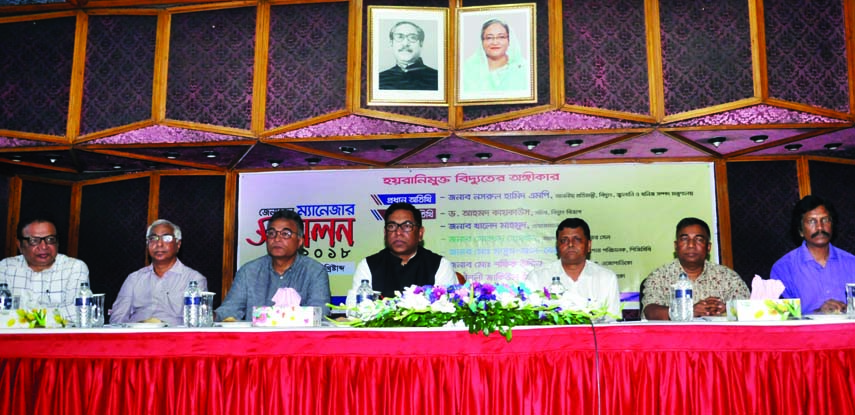 State Minister for Power, Energy and Mineral Resources Nasrul Hamid, among others, at the concluding day of General Managers' Conference of Bangladesh Rural Electrification Board at its Training Academy building in the city on Saturday.