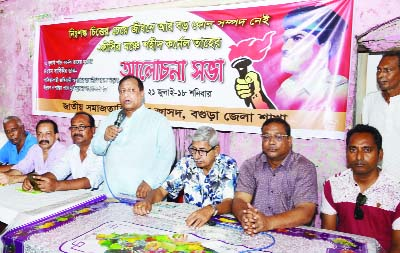 BOGURA: Rezaul Karim Tansen  MP speaking at a discussion meeting on the occasion of the 42nd  Killing Day of Col Taher organised by Jatiya Samajtantrik Dal(JASAD), Bogura District Unit on Saturday.