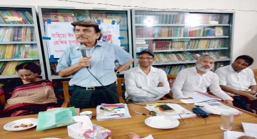3rd literary lecture series of BGP held