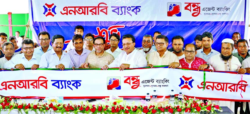 South Bangla Agriculture & Commerce (SBAC) Bank Ltd, organised a day-long workshop on 'Prevention of Money Laundering and Combating Financing of Terrorism' at Lockpur Group Auditorium in Fakirhat recently. S M Amzad Hossain, Chairman of the Bank inaugurated the workshop. Among others, The bank's Additional Managing Director Mostafa Jalal Uddin Ahmed, SEVP and Head of International Division Shafiuddin Ahmed, Bangladesh Bank Joint-Director Md. Alauddin Hossain and Sheikh Shahriar Rahman, SVP S M Iqbal Mehedi and CCUC Md. Limon Shikdar also were present the workshop.