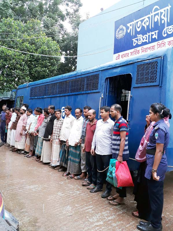 Some 35 persons were arrested on different charges from Satkania Thana area on Thursday.