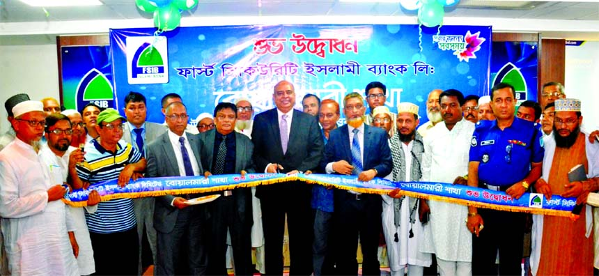 Syed Waseque Md Ali, Managing Director of First Security Islami Bank Ltd, inaugurating its Boalmari Branch at Faridpur on Monday.  Among others, Abdul Aziz, Deputy Managing Director, S M Nazrul Islam, Head of General Services Division and Abu Salem, Manager of the Branch were present.