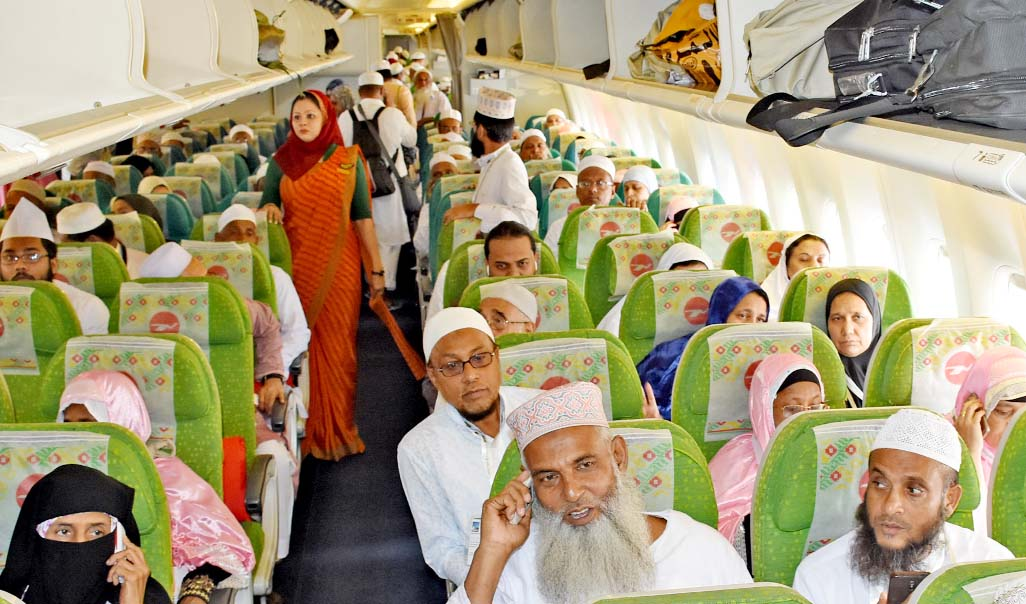 First flight left Chattogram  Airport with 405 Hajj pilgrims on Sunday.