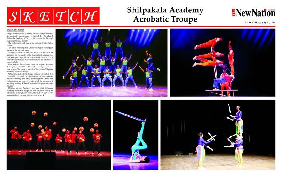 Shilpakala Academy  Acrobatic Troupe