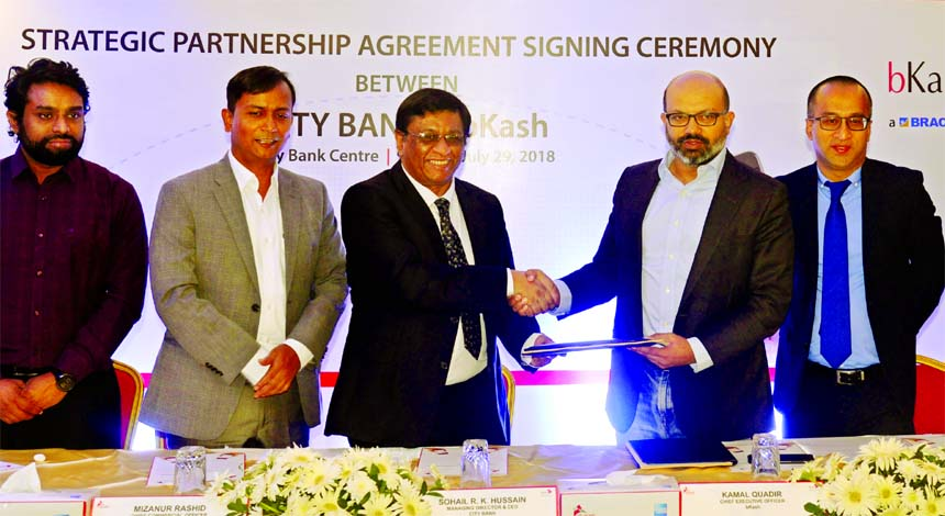 City Bank, bKash sign deal to enable interconnectivity - The New Nation