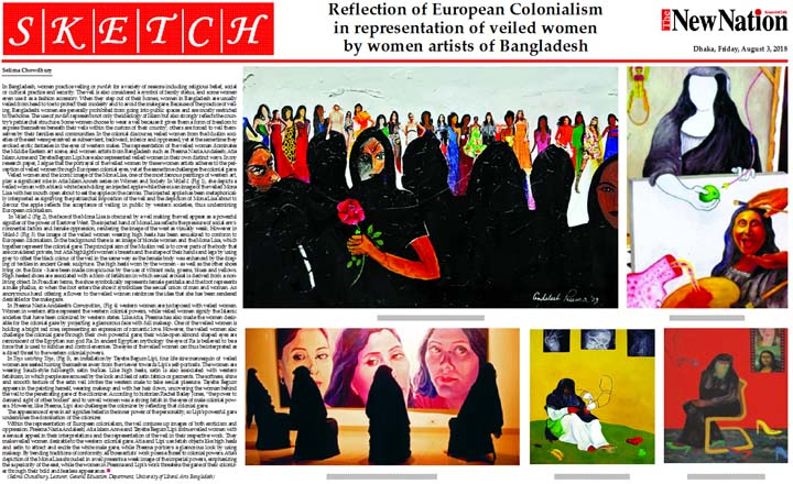 Reflection of European Colonialism in representation of veiled women by women artists of Bangladesh