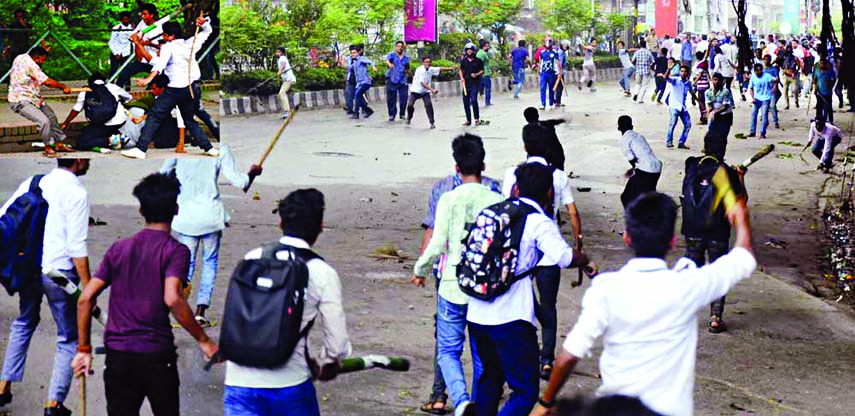 Tension over chase and counter chase: BGB personnel bring the situation under control: About 40 students injured