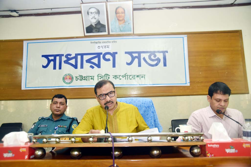 CCC Mayor A J M Nasir Uddin speaking at the 37th AGM of CCC as Chief Guest recently.