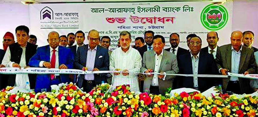 ABM Fazle Karim Chowdhury, Chairman of Standing Committee on Railway Ministry, inaugurating the 157th branch of Al-Arafah Islami Bank Limited at Gohira under Raozan Upazila in Chattogram on Sunday as chief guest. Abdus Samad Labu, Chairman, Md. Habibur Rahman, Managing Director of the Bank, Khalilur Rahman, Chairman of KDS group and President of Chattogram Metropolitan Chamber of Commerce & Industries, among others were present.