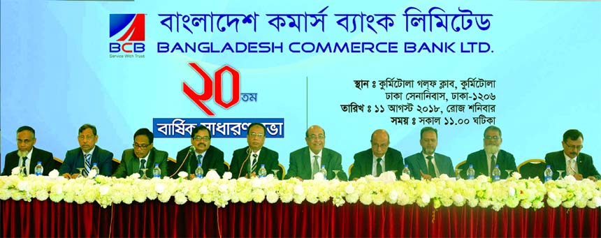 Dr. Engr. Rashid Ahmed Chowdhury, Chairman, Board of Directors of Bangladesh Commerce Bank Limited, presiding over its 20th AGM at Kurmitola Golf Club in Dhaka Cantonment on Saturday. RQM Forkan, CEO, Dr. Md. Jafar Uddin, Md. Moshiur Ali, Mohammed Arshed, Md. Shafiqul Islam, Md. Wahiduzzaman Khandaker, Mohammad Hanif Chowdhury, Md. Farhad Uddin, A A M Zakaria and Humayun Bokhteyar, Directors of the Bank were also present.