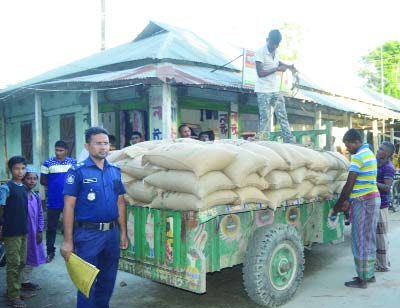 ULIPUR (Kurigram): Some one hundred bags of VGF rice were recovered at Ulipur on Sunday.