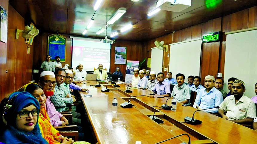 Mohammad Jalaluddin, Managing Director of Ansar-VDP Unnayan Bank, presiding over a discussion meeting on