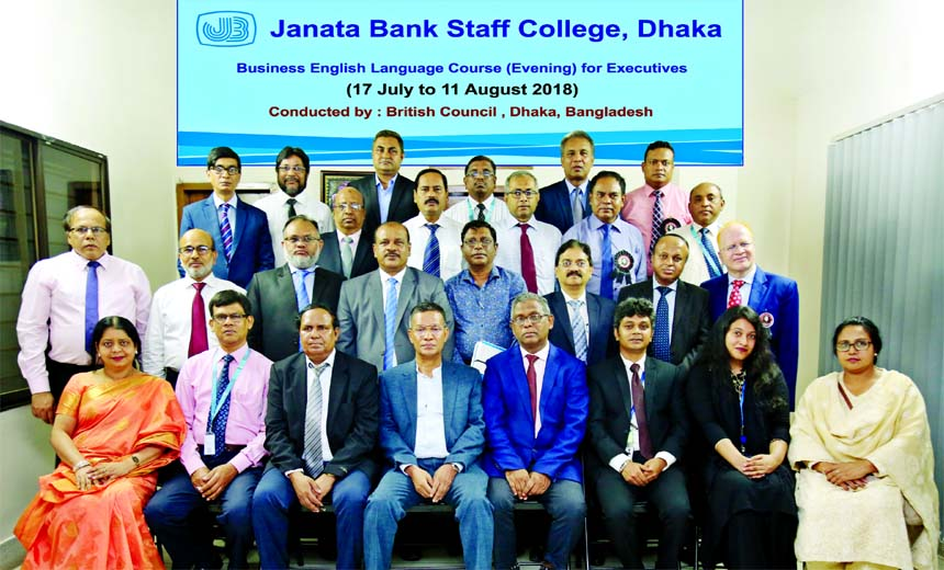 Md. Abdus Salam Azad, Managing Director of Janata Bank Limited poses with the participants of certificate awarding ceremony of Business English Language Course (Evening) for its executives at the Bank's Staff College in the city recently conducted by British Council, Dhaka. Senior officials of the Bank were also present.