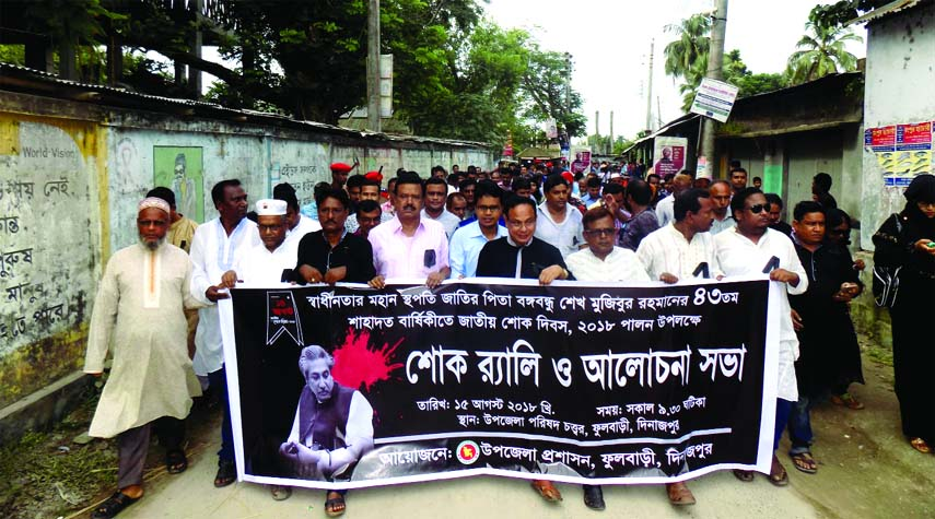 DINAJPUR(South): Fulbari Upazila administration brought out a mourning rally on the occasion of the National Mourning Day and 43rd Martyrdom Anniversary of the Father of the Nation Bangabandhu Sheikh Mujibur Rahman yesterday.