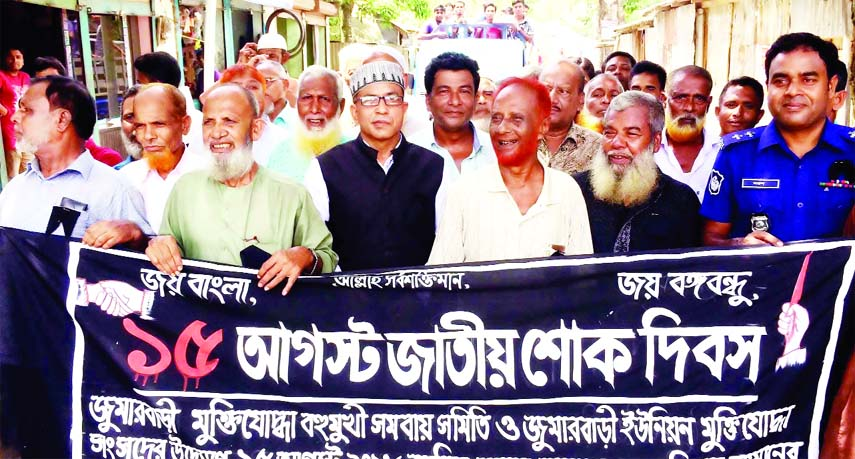 28 more colleges nationalised in Sylhet Divn