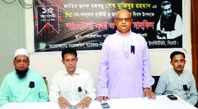 SYLHET: Md Sazidul Islam, Controller of Examination, Sylhet Agriculture University speaking at a discussion meeting on the occasion of the National Mourning Day on Wednesday.