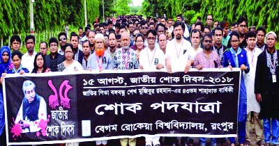 RANGPUR: Prof Dr Nazmul Ahsan Kalimullah, VC, Begum Rokeya University led mourning walkathon on the campus marking the National Mourning Day on Wednesday.