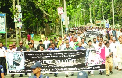 LALMONIRHAT: A mourning rally was brought out jointly by Lalmonirhat District Awami League and  Bar Association  on the occasion of the 43rd Martyrdom Anniversary of the Father of the Nation Bangabandhu Sheikh Mujibur Rahman and the National Mourning Day Wednesday.