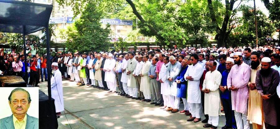 PM pays tributes to Samakal Editor Golam Sarwar