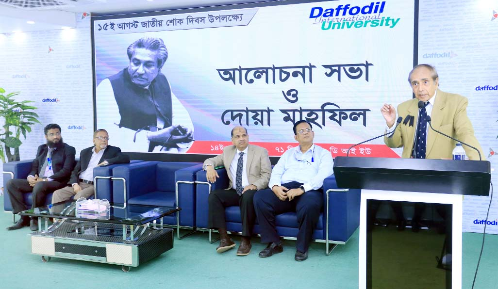 Waliur Rahman, Former Secretary, Ministry of Foreign Affairs and Chairman of Bangladesh Heritage Foundation addressing a discussion meeting on 43rd Martyrdom anniversary of Father of the Nation Bangabandhu Sheikh Mujibur Rahman at Daffodil International University.