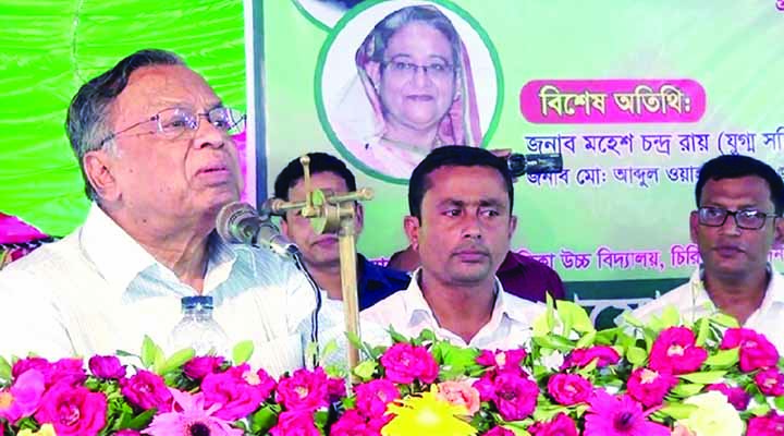 RANGPUR: Foreign Minister Abul Hasan Mahmood Ali MP addressing a guardians' rally organised by Upazila Education Officer on Chiritbandar Girls' High School ground on Thursday.