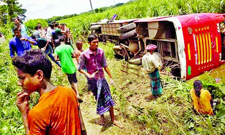 A bus belonging to Rupsha Paribahan turned over losing its control at Keyabagan area in Kaliganj upazila on Jhenidah-Jashore highway on Friday leaving 15 people injured.