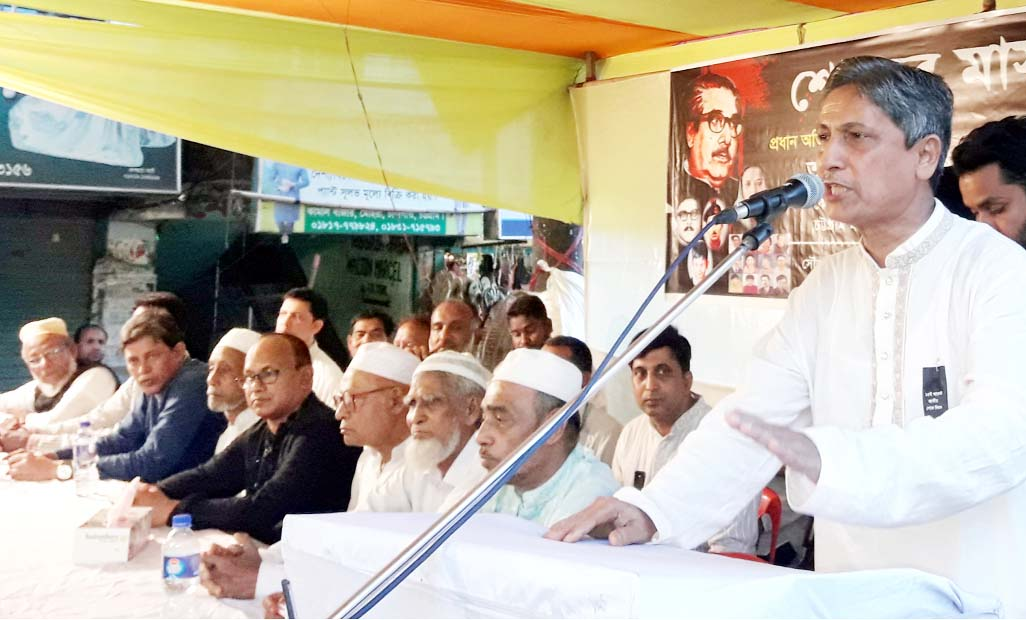 Abdus Salam, Treasurer, Chattogram City Awami League speaking at a discussion meeting in observance of the National Mourning Day  jointly organised by  Chhatra League, Jubo League and Swechchhasebak League  on Friday.