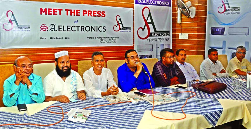 Asif Ahmed Mridha, Proprietor of S A Electronics, speaking at meet the press of its launching programme at a hotel in the city on Saturday. Mozammel Haque, President of Bangabandhu Foundation, Abu Motaleb, FBCCI Director, AKM Nizam Uddin, Superintendent of Bangladesh Police Hospital and Khondhakar Hasan Munir, General Secretary of Bangladesh Athletic Federation among others were present.
