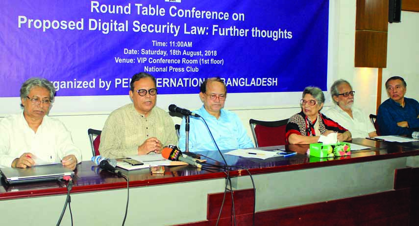 CEO of  '71 Television Manjurul Ahsan Bulbul speaking at a roundtable on 'Proposed Digital Security Law: Further Thoughts' organised by Pen International Bangladesh at the Jatiya Press Club on Saturday.