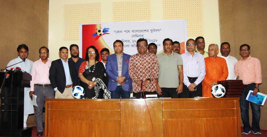 The participants of the seminar marking the 'Condition of Bangladesh's Football' pose for photograph at the Dutch-Bangla Bank Auditorium in Bangladesh Olympic Association Bhaban on Saturday.