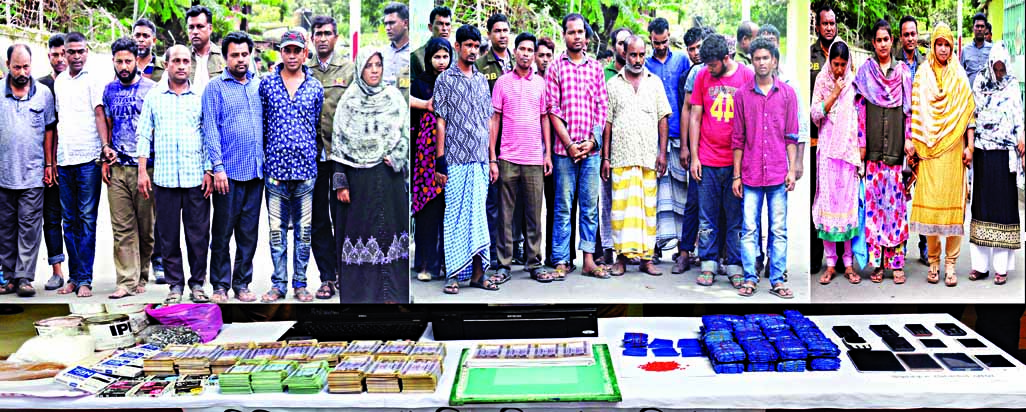 79 alleged members of doping gangs and mobile thieves were arrested from different areas of city by the DB police along with 57 lakh fake notes, money-making materials and mobile sets from their possessions.  This photo was taken from DB's media center on Saturday.