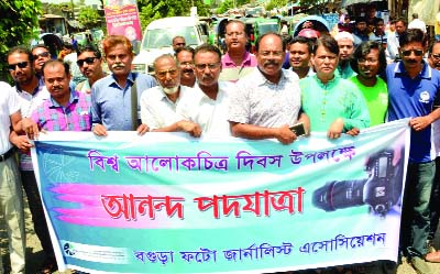 BOGURA: Bogura Photo Journalists Association brought out a rally in observance of the World Photography Day yesterday.