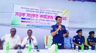 KISHOREGANJ: Md Masrukur Rahman Khaled, SP, Kishoreganj speaking at an awareness programme on management of road signal system organised by Kishoreganj Transport Association  at Bottola Crossing area on Thursday .