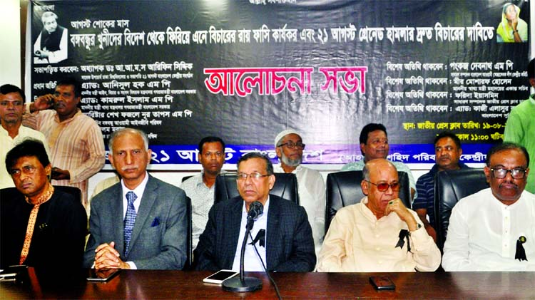 Law, Justice and Parliamentary Affairs Minister Anisul Huq addressing a discussion on bringing back the killers of Father of the Nation Bangabandhu Sheikh Mujibur Rahman and executing the court's judgment organised by August 21 Bangladesh  at National Press Club yesterday.