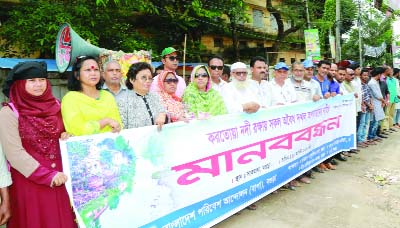 BOGURA: Bnagladesh Poribash Andolon (BAPA), Bogura District Unit formed a human chain protesting illegal occupation of Karatoya River on Saturday.