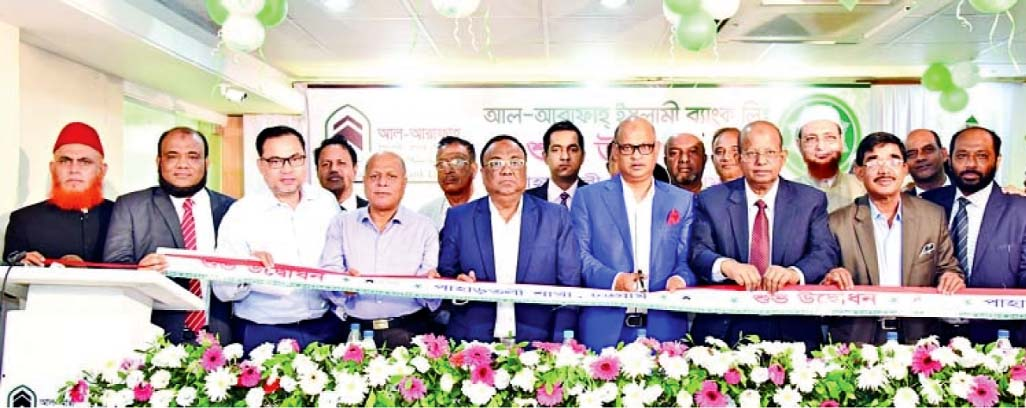 AIBL opens 158th branch at Pahartoli