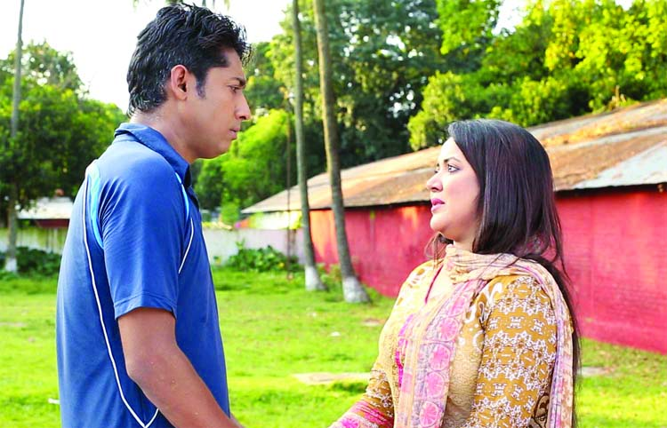 Rawnak and Urmila in play 'Boro Bol Chhoto Bol' on Channel i at 7:50pm before Eid day